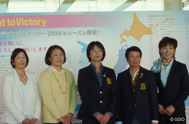 2016年 Flight to Victory 日本女子プロゴルフツアー2016年シーズン開幕イベントin羽田 シーズン開幕前に展望を語った(左から)村口史子、山崎千佳代、小林浩美会長、樋口久子相談役、平瀬真由美
