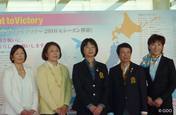 シーズン開幕前に展望を語った(左から)村口史子、山崎千佳代、小林浩美会長、樋口久子相談役、平瀬真由美 2016年 Flight to Victory 日本女子プロゴルフツアー2016年シーズン開幕イベントin羽田