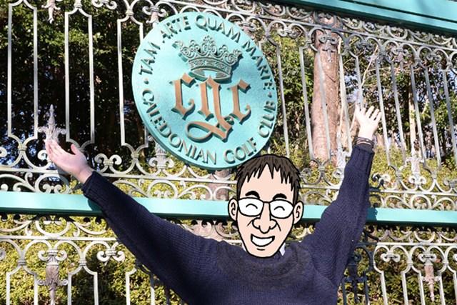 カレドニアン・ゴルフクラブ後編_1_1 カレドニアン・ゴルフクラブの門の前で決意を新たにするN村。自ら選んだコースで、最後の花道を飾れるか