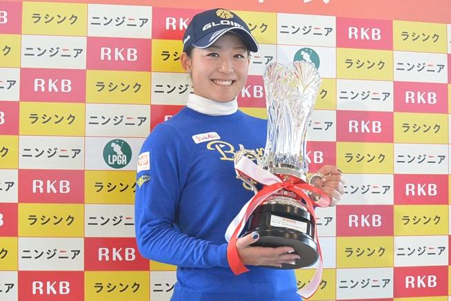 吉野茜がプロ初優勝 競技は18H短縮/ステップ最終日