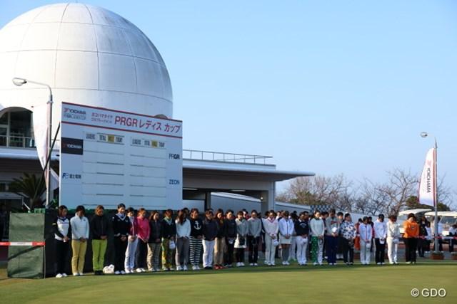 2016年 ヨコハマタイヤゴルフトーナメント PRGRレディスカップ 初日 選手有志 3.11。スタート前に選手、関係者が黙祷を捧げた。