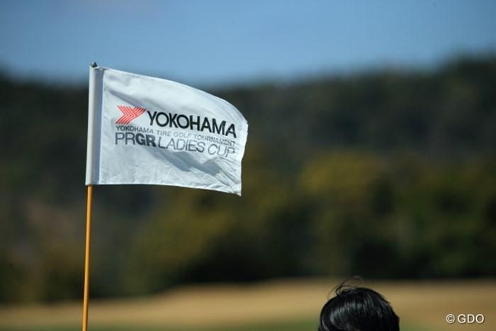 YOKOHAMA PRGR LADIES CUP なのだ。 2016年 ヨコハマタイヤゴルフトーナメント PRGRレディスカップ 2日目 旗