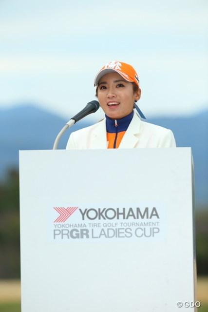 2016年 ヨコハマタイヤゴルフトーナメント PRGRレディスカップ 最終日 イ・ボミ もう何度目の優勝スピーチだろう。