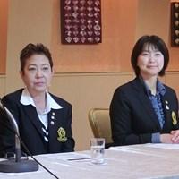 会見に臨んだ小林浩美LPGA会長(写真右)と鈴木美重子LPGA副会長(写真左) 2016年 記者会見 小林浩美 鈴木美重子