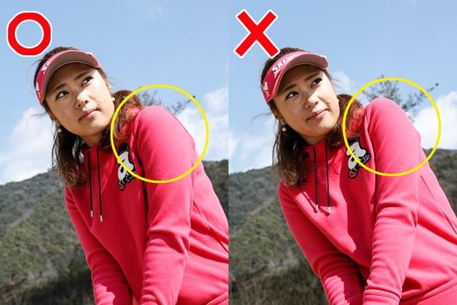 """(画像6枚目) """"ブレないアドレスの作り方"""" 中井美有 顔を上げる毎に「左肩」の位置にズレが…"""