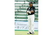 2009年 長嶋茂雄 INVITATIONAL セガサミーカップゴルフトーナメント 2日目 井戸木鴻樹