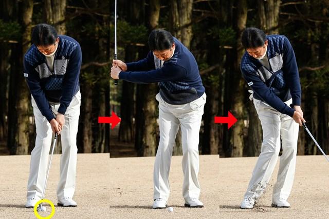 硬いグリーン 「スピンで止める」or「高さで止める」、どっち? (画像5枚目) ボール位置はやや右足寄り