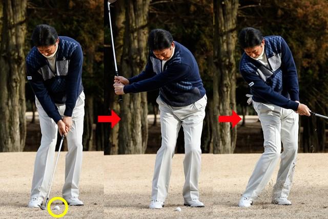 硬いグリーン 「スピンで止める」or「高さで止める」、どっち? (画像7枚目) ボール位置以外、スピンショットと全く同じ打ち方