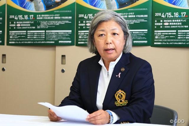 2016年 KKT杯バンテリンレディスオープン 事前 松尾恵理事 松尾恵理事は被災地へのサポートを約束した