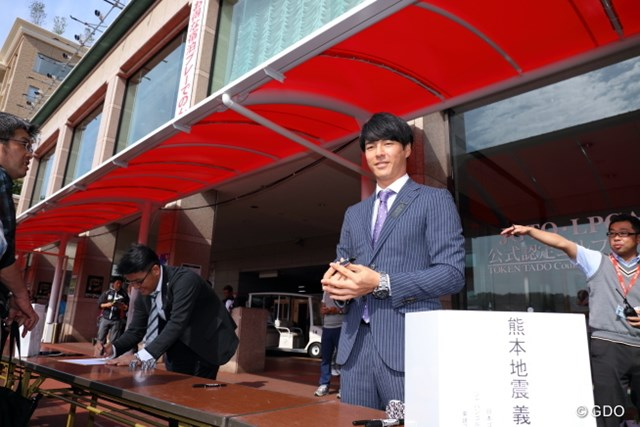2016年 東建ホームメイトカップ 3日目 石川遼 誰もが予想していなかった、遼くんの登場。