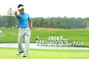 2009年 「長嶋茂雄 INVITATIONAL セガサミーカップゴルフトーナメント」 最終日 藤田寛之