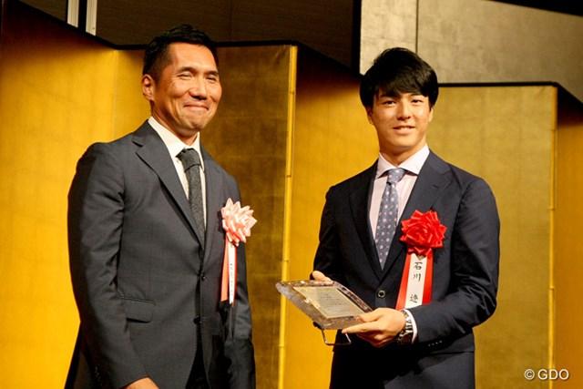 「GDOファン大賞」を受賞した石川遼も会場に駆け付けた