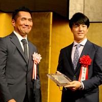「GDOファン大賞」を受賞した石川遼も会場に駆け付けた 2016年 ゴルフダイジェストアワード 石川遼