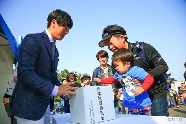 テレビの仕事を終えた石川は、JGTOのチャリティサイン会にも参加した。