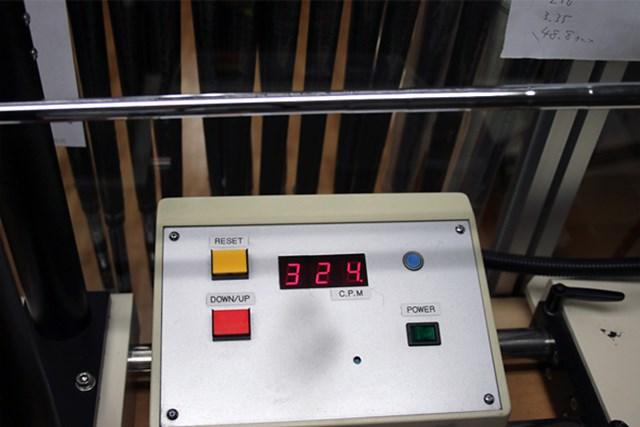 キャロウェイゴルフ APEX アイアン(2016年) マーク試打 (画像 3枚目) 標準装着されるシャフトは、日本シャフト N.S.PRO MODUS3 TOUR 120  Sフレックスで振動数は324cpm。オプション軽量スチールのN.S.PRO 950GHと、オリジナルカーボンのAPEXが選べる