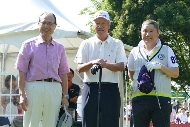 2016年 ザ・レジェンド・チャリティプロアマトーナメント 初日 青木功 王貞治さん 北野武さん 今年で8回目となる「ザ・レジェンド・チャリティプロアマトーナメント」が開幕した