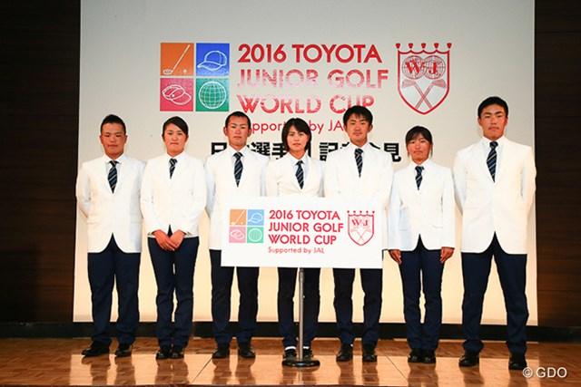 2016年 トヨタ ジュニアゴルフワールドカップ 事前 日本選手団 記者会見した日本代表選手団