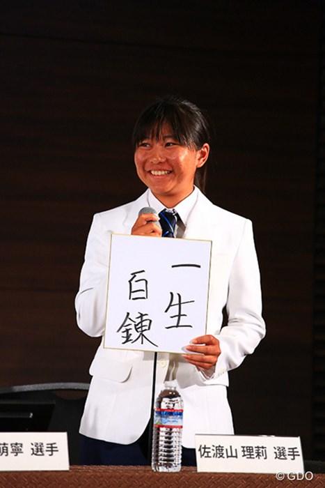 佐渡山選手の今大会の目標 2016年 トヨタ ジュニアゴルフワールドカップ 事前 佐渡山理莉