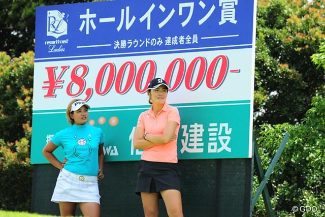 ホールインワンの800万円は達成者全員に出るそうです!太っ腹です!
