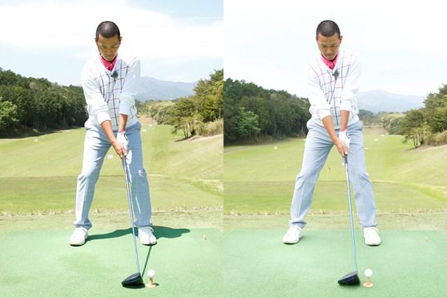 ドライバーの基準となる3足分のスタンス(左)と、4足分のワイドスタンス(右)
