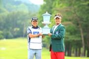 2016年 日本ゴルフツアー選手権 森ビルカップ Shishido Hills 最終日 塚田陽亮&梅原キャディ