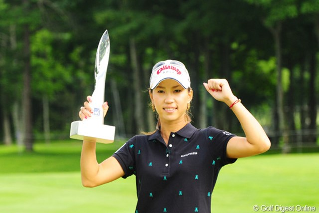 2009年 アクサレディスゴルフトーナメント最終日 上田桃子 米ツアーでの苦しみを乗り越え、桃子嬉しい今季初勝利!