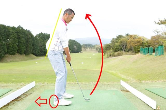 体重配分によって弾道を自在にコントロール~第6回~ 今さら聞けないスイングの基礎 画像3 かかと体重はフラットな軌道になりフックしやすい