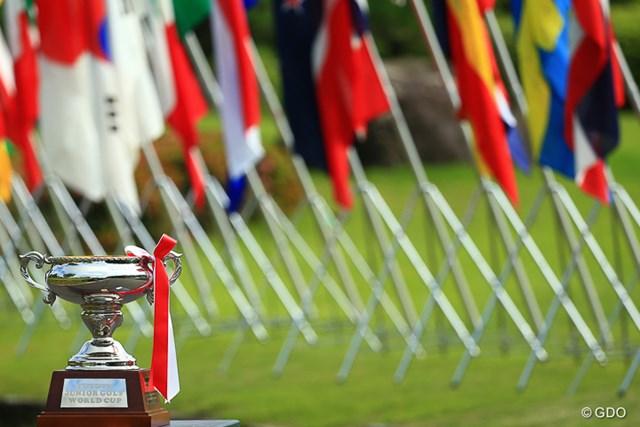 2016年 トヨタジュニアゴルフワールドカップ Supported by JAL 初日 優勝カップ 今年はどの国に
