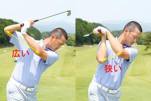 間隔が広がれば左手首が甲側に折れてスライスに。狭まればその逆に手のひら側に折れてフックに。トップでのシャフトの向きにも注目してスイング改善に取り組みましょう