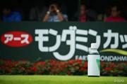 2016年 アース・モンダミンカップ 最終日 ティマーク