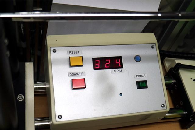 ヤマハ RMX 216 アイアン マーク試打 (画像 3枚目) 標準装着されるシャフトはオリジナルのN.S.PRO RMX95。Sフレックスで振動数は324cpm。50g台のカーボンシャフトも選べる