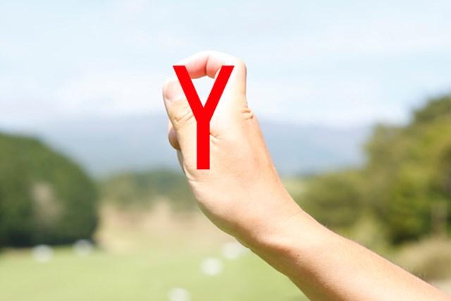 右手の親指と人差指をキュッと締めてフェース向きを感じよう