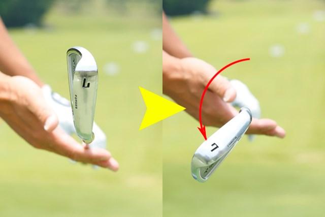 ゴルフクラブはフェースが開く方向に回る設計です