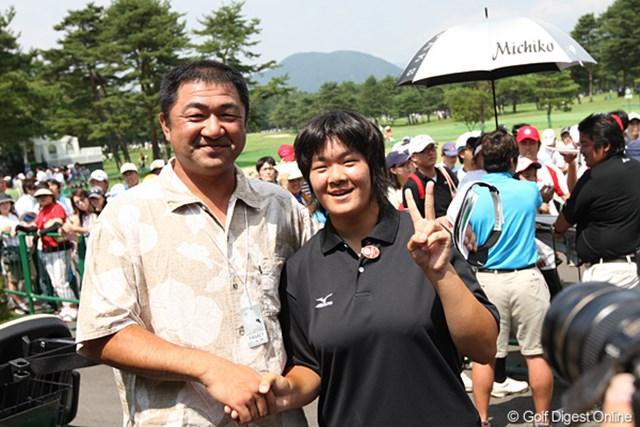 予選通過を決め、笑顔で写真に納まる川岸良兼と史果親子。父親の方が嬉しそう!?