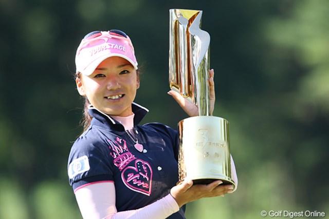 完全優勝で今季3勝目を飾った有村智恵。精神的な落ち着きが印象的だった