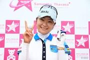 2016年 サマンサタバサ ガールズコレクション・レディーストーナメント 2日目 藤田さいき