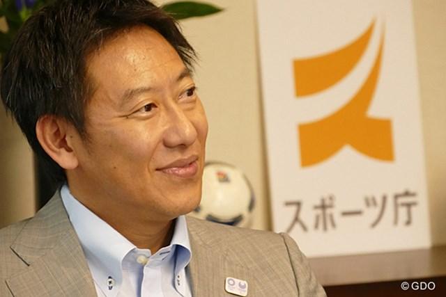 スポーツ庁としてゴルフにかける期待を鈴木大地長官は語った