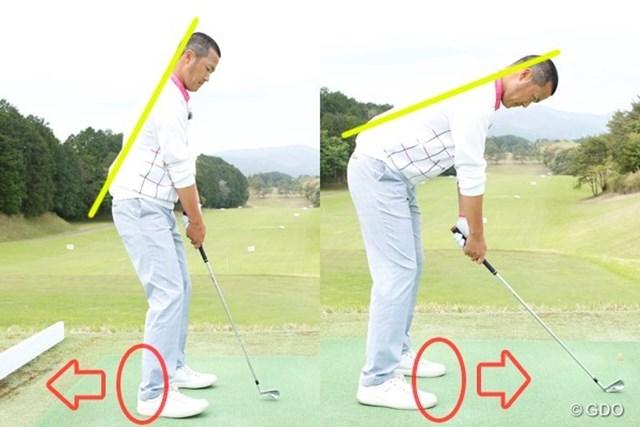 ゴルフスイングの基本をマスターした上で試行錯誤を楽しもう ~第12回~ 画像7 体の重心が前後にズレてもスイング軌道が変わる