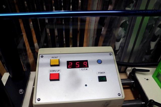 三菱レイヨン ディアマナ BFシリーズ マーク試打 (画像 4枚目) 振動数は259cpmと標準的。手元から中間にかけてしなるポイントがあるが、しなる量は少なめ
