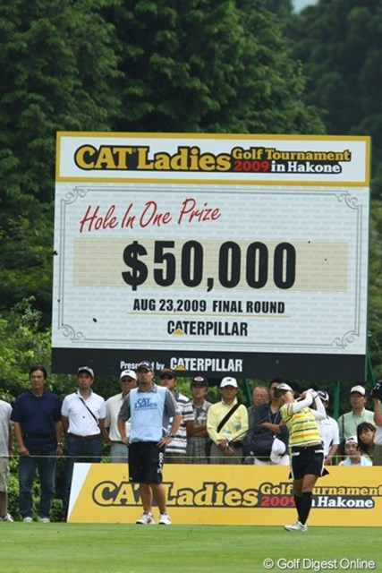 2009年 CAT Ladies 最終日 17番ホール ホールインワン、$50000。レートは?