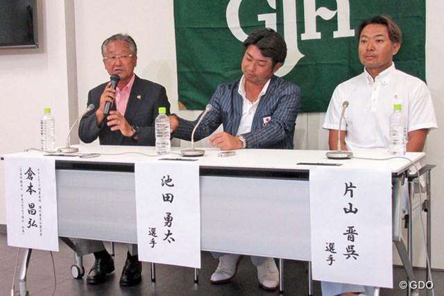 羽田空港でリオ五輪の帰国報告を行った倉本昌弘、池田勇太、片山晋呉(写真左から)