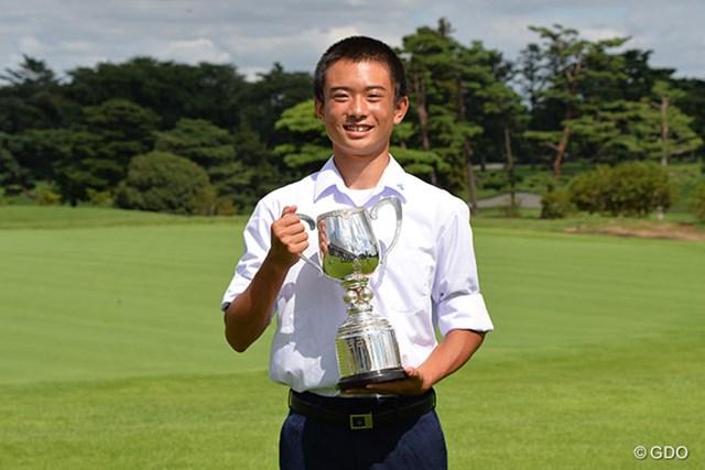 岡田晃平が12~14歳の部で優勝。「高校でまた優勝したい」と誓った