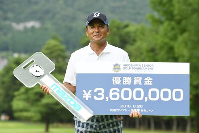 2016年 広島シニアゴルフトーナメント 最終日 真板潔 今季2勝目を挙げた真板潔※画像:大会提供