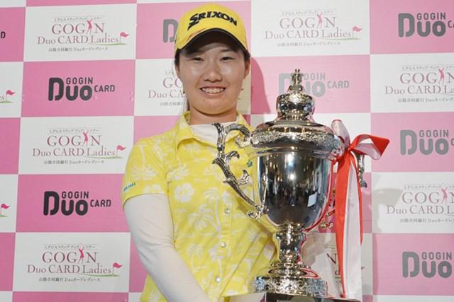 7月のプロテスト合格から1カ月、石川明日香はプロ初優勝を飾った※画像:大会提供