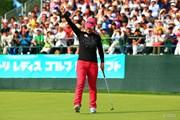 2016年 ニトリレディスゴルフトーナメント 最終日 笠りつ子