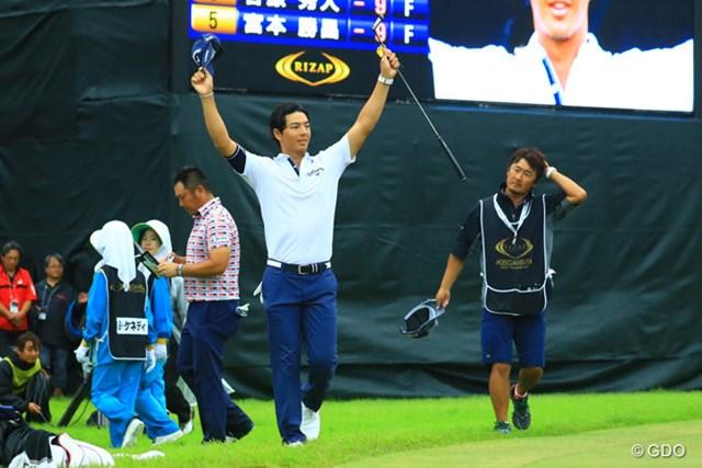 米国ツアーを離脱中の石川遼が完全優勝。本格復帰までの道に力強い光が差した瞬間だった