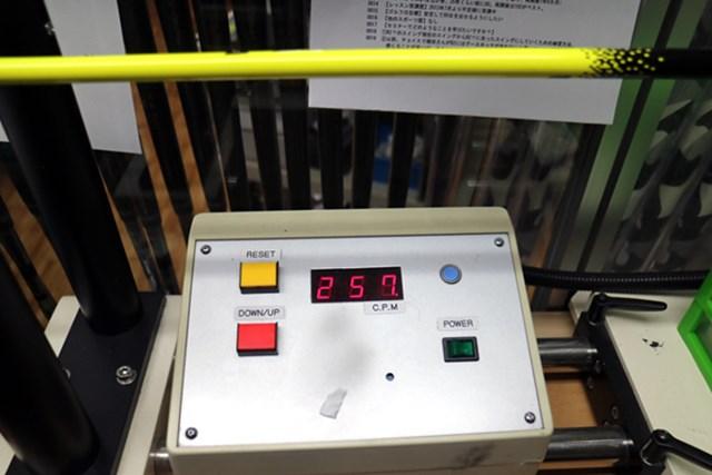 USTマミヤ ATTAS パンチ マーク試打 (画像 4枚目) 60g台のSで振動数が257cpm。アフターマーケット用のSとしては平均的な数値となっている。