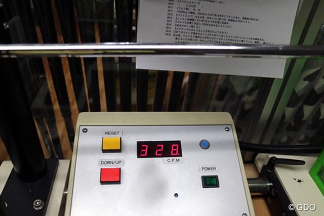 標準装着されるシャフトはダイナミックゴールド。S200フレックスで振動数は328cpm。オプションでシャフトが選べる