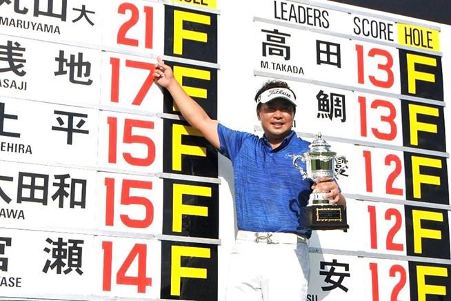 丸山大輔が下部ツアーで15年ぶり優勝