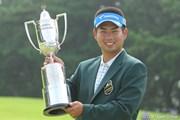 2009年 VanaH杯KBCオーガスタゴルフトーナメント最終日 池田勇太